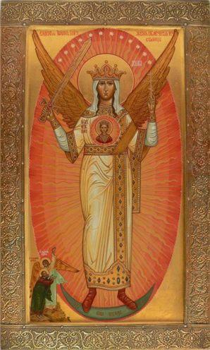 b28af908a5edacead49d28d7a0a29151--gnosticism-gods-wisdom